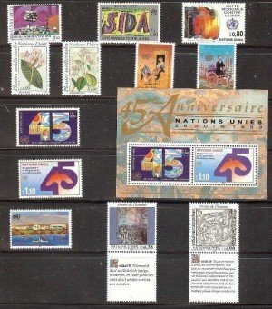 United Nations Stamps (Geneva) 1990 Year Set MNH Singles #G182-194 ()