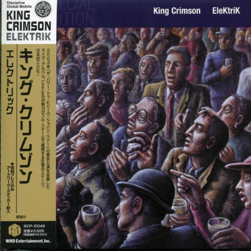 CD : King Crimson - Elektrik (Japanese Mini-Lp Sleeve, Japan - Import)