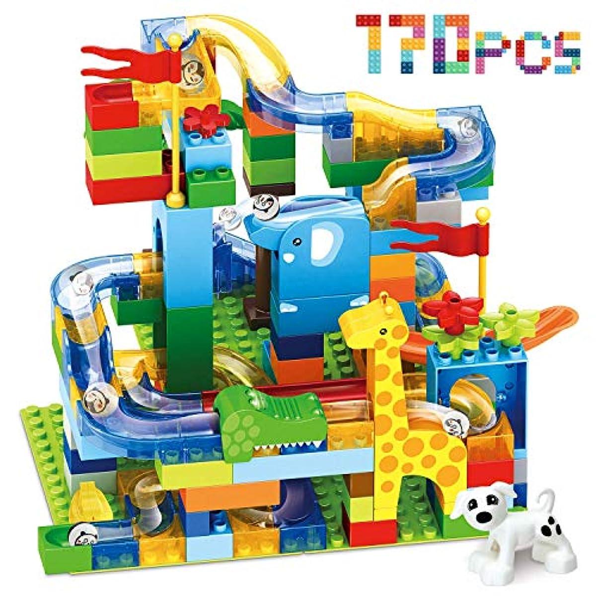 [해외] CHTOY slope 토이 집짓기 놀이 정글 대모험 장난감 블럭 겸용 루핑 코스터 입체 퍼즐 교육 완구 어린이용 크리스마스 해피버스데이 선물 (170PCS)