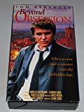 Beyond Obsession [VHS]