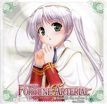 Amazon | ドラマCD FORTUNE ARTE...