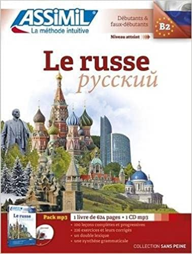 ALPHABET CYRILLIQUE RUSSE GRATUIT