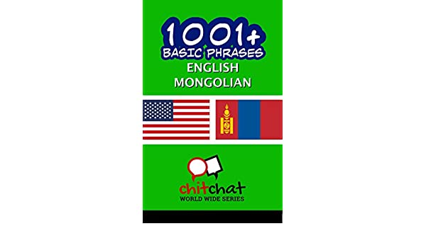 1001 basic phrases english mongolian kindle edition by jerry 1001 basic phrases english mongolian kindle edition by jerry greer reference kindle ebooks amazon fandeluxe Choice Image