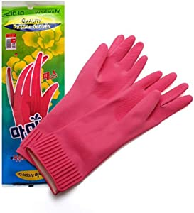 Mamison Quality Kitchen Rubber Gloves (1, M)