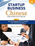 Startup Business Chinese 2