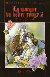 Comte Cain, tome 4-2 par Kaori Yuki