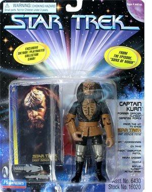 Officers Dagger (STAR TREK CAPTAIN KURN 1997)