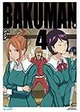 バクマン。4 Blu-ray 〈初回限定版〉