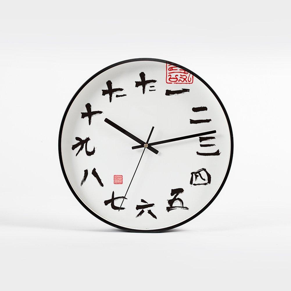 アートウォールクロックリビングルームミュート現代的な創造的な掃引目覚し時計クオーツ時計、パーソナリティタイムクロック (色 : #2) B07DT1GJPL#2