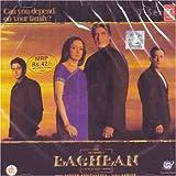 Baghban (Bollywood Songs / Indian Music / Amitabh Bachchan/ Ravi Chopra/ Aadesh Shrivastav/ Salman Khan/ Suman Ranganathan/ Mahima Chaudhary/ Rimi Sen/ Hema Malini)