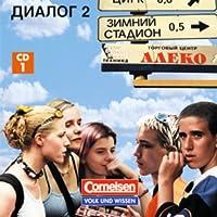 Dialog - Bisherige Ausgabe: Dialog, Neubearbeitung, 1 Audio-CD