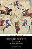 img - for Shahnameh: The Persian Book of Kings (Penguin Classics) book / textbook / text book
