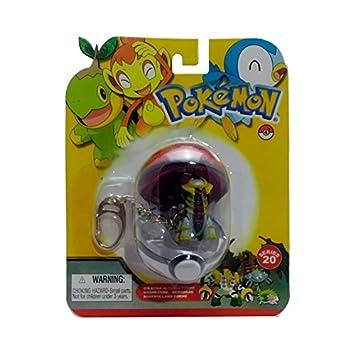 SELECCION DRIM Pokémon Pack Pokeball y Llavero Giratina ...