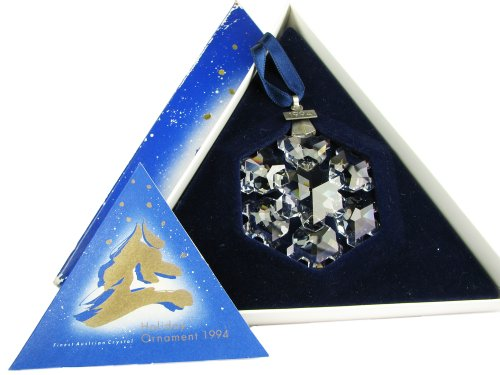 1999 Swarovski Christmas Ornament