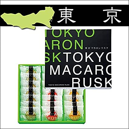 ラスク 東京 マカロン