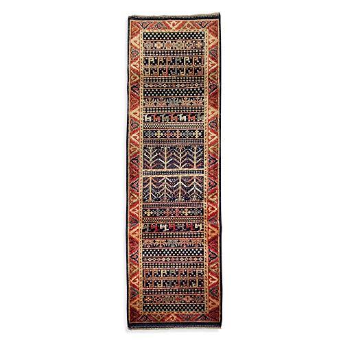 2'9 x 9'0 Afghan Chichi Runner Rug