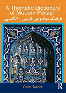 Amazon media persian essential middle eastern vocabularies amazon media persian essential middle eastern vocabularies 9780748641000 dominic parviz brookshaw books fandeluxe Images