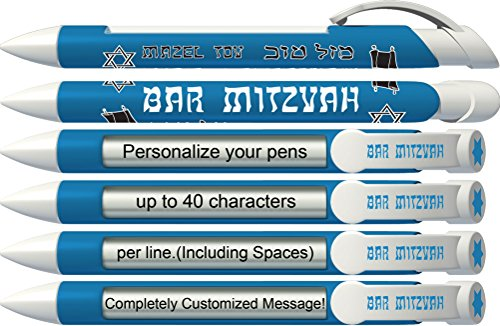 Greeting Pen Personalized Bar Mitzvah Blue & White Rotating Message Pen - 6 Pack (P-MP-305-6) ()