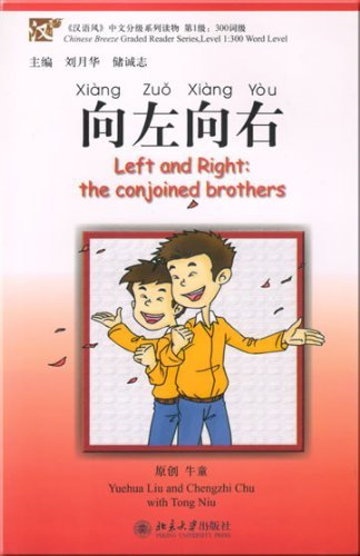 Left and Right: The Conjoined Brothers (Chinese Breeze Graded Reader Series, Level 1: 300-word Level) (English and Chinese Edition)