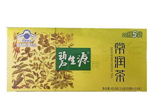 China Good Food Besunyen Slimming(碧生源 常润茶2.5g25袋)Health tea relaxing bowel Herbal essence润肠改善便秘