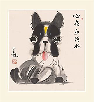 INK WASH Chinese Writing Wall Art Painting Black White Dog Print Animal Pictures For Home Living Room Office Decor Decoration Gift 28x29