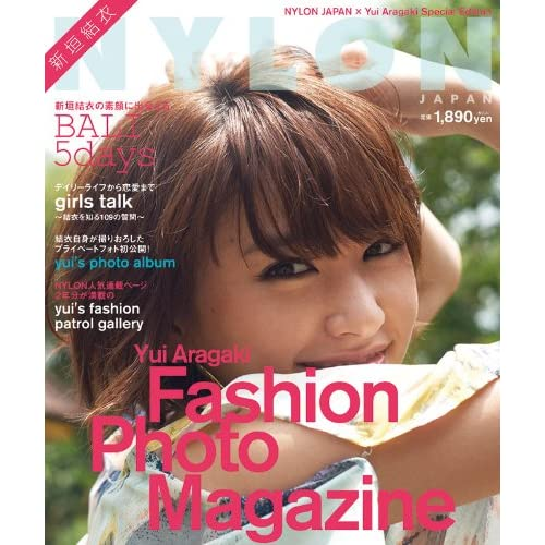 yui aragaki Fashion Magazine 表紙画像