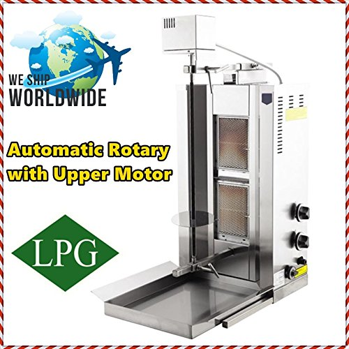 Automatic Rotating Full Set Meat Capacity 25 kg/55 lbs 2X Propane Gas Burners Spinning Grills Vertical Broiler Shawarma Gyro Doner Kebab Tacos Al Pastor Grill Machine Commercial Or for Home Use 220V