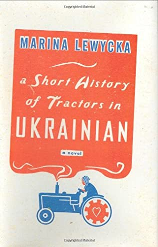 book cover of A Short History of Tractors in Ukrainian