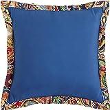 Pier 1 Imports Vibrant Paisley Euro Pillow Sham