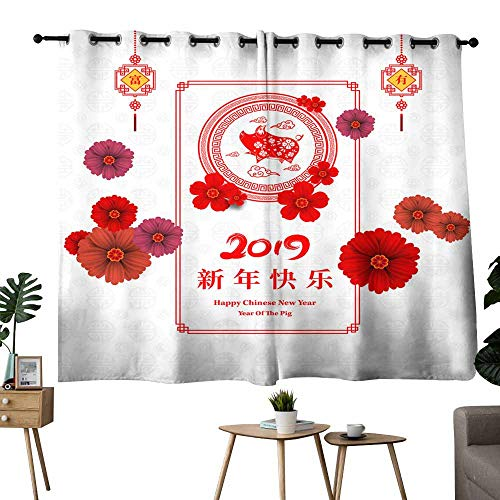 Bedroom curtain Happy Chinese New Year year of the pig paper cut style Chinese characters mean Happy New Year wealthy Zodiac sign for greetings card flyers invitation posters brochure banners calenda ()