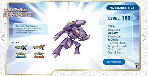 [GameStop] Mythical Pokemon Genesect Event Code XY/ORAS (Code Only) (Pokemon Cards Steel Type compare prices)