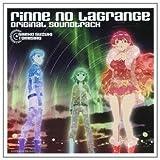 LINNE NO LAGRANGE ORIGINAL SOUNDTRACK by Rinne No Lagrange (2012-03-28)