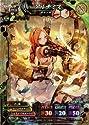 ロード オブ ヴァーミリオン/神族【LoV4.2】009 R アルテミス