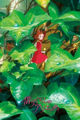 Studio Ghibli Cosplay Costumes - (1000 Pieces) The Borrower Arrietty - Studio Ghibli - Jigzaw Puzzle (50×75cm)