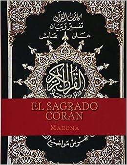 El Sagrado Corán por Mahoma epub