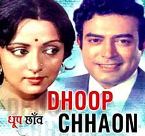 free download of Dhoop movie