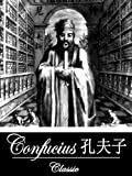 Image of Confucian Analects (With Active Table of Contents)