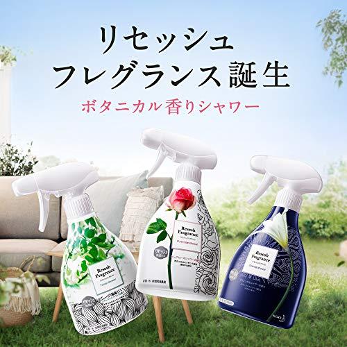 【Amazon.co.jp 限定】【まとめ買い】リセッシュ 除菌EX フレグランスタイプ 消臭芳香剤 液体 消臭スプレー 布用 空間消臭用 フォレストシャワーの香り 本体 370ml+詰め替え 320ml×2個