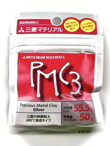 Mitsubishi PMC3 Precious Metal Clay Silver 55.5 grams(Japan Import) by PCM3