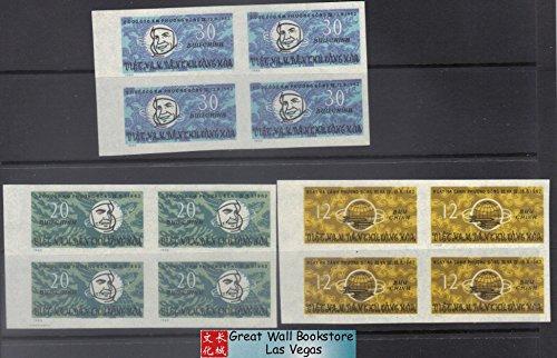 Vietnam Stamps - 1963, Sc 258-60, Flights of Vostok - Block of 4 - Imperf - MNH, F-VF ()