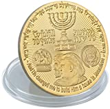 TUSFTAY Trump Commemorative Coin Gold Plated Coin Jewish Temple Jerusalem Israel