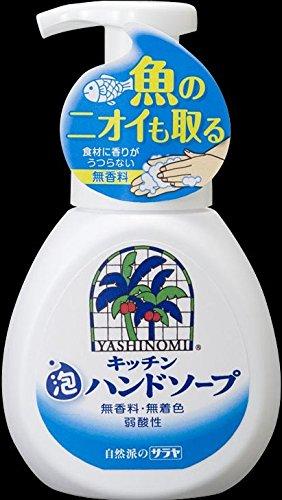 サラヤ ヤシノミ洗剤 キッチン泡ハンドソープ 250ml 無香料、無着色、弱酸性×30点セット (4973512320316) B00SB6BKN6