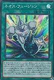 遊戯王 SAST-JP060 ネオス・フュージョン (日本語版 スーパーレア) SAVAGE STRIKE サベージ・ストライク