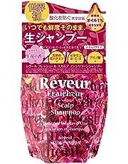 Reveur Fraicheur Shampoo (Refill)