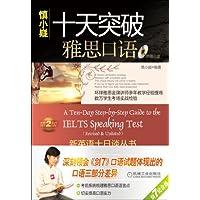 http://ec4.images-amazon.com/images/I/51U3-ZWJh0L._AA200_.jpg