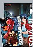 Infinite Ryvius Set by Hajime Yatate (2008-03-04)