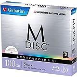 5 Verbatim BluRay M-Disc 100GB BDXL 4x Bluray Inkjet Printable 1000 Years Archival Disc