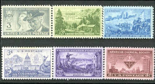 Complete Mint Set Of Postage Stamps Issued In The Year 1951 By The U S  Post Office Dept