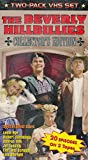 The Beverly Hillbillies-Collector's Edition-Two Pack VHS Set