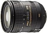 AF-S DX NIKKOR 16-85mm f/3.5-5